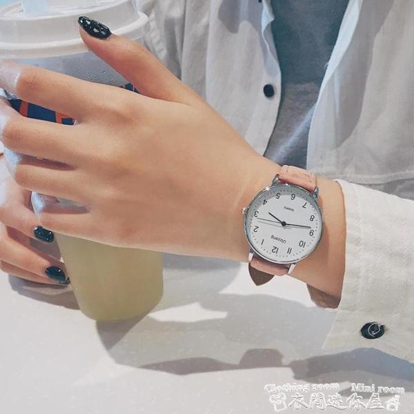 高考手錶考試手錶公務員男女學生高中生韓版簡約防水指針式石英錶 衣間迷你屋 交換禮物