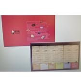 [9玉山最低網] 老楊方塊酥 田園禮盒 x 2盒