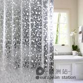 浴簾/衛生間浴室防水免打孔加厚防霉浴室淋子掛簾隔斷簾布「歐洲站」