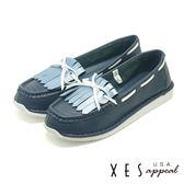 XES 全真皮 造型蝴蝶鞋飾流蘇樂福鞋 學院風  _藍色