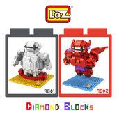 LOZ 迷你鑽石小積木 大英雄天團 杯麵系列 樂高式 益智玩具 組合玩具 原廠正版 超超大盒款