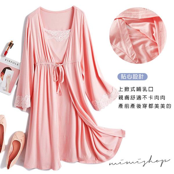 孕婦裝 MIMI別走【P31392】好感莫代尔 超值兩件式蕾絲睡袍+哺乳裙 居家哺乳睡衣