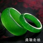 綠色馬來玉戒指 情侶戒指 滿綠馬來玉指環 ZB469『美鞋公社』
