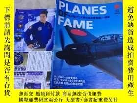 二手書博民逛書店日文收藏:PLANES罕見OF FAME飛行機二戰航空博物館50