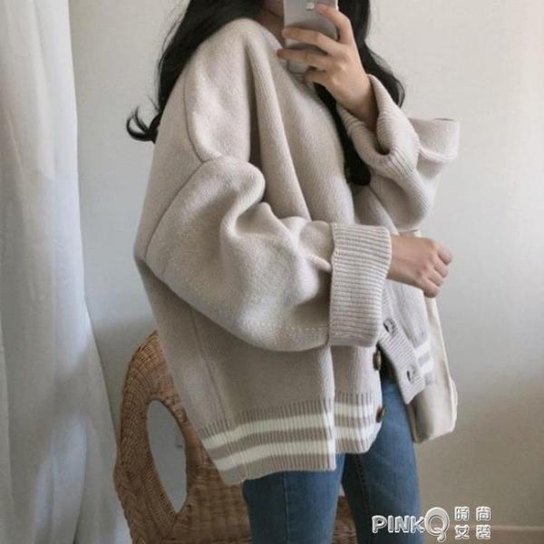 針織衫女秋冬韓版寬鬆百搭學生V領小外套加厚慵懶風上衣毛衣開衫 pinkQ 時尚女裝