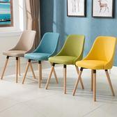 餐椅實木洽談椅布藝休閒椅書桌椅靠背家用椅