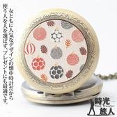 【時光旅人】耶誕限定串燈毯果造型翻蓋懷錶附長鍊