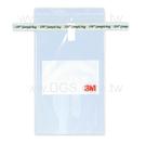 3M 無菌採樣袋 一般型 可書寫 Sterile Bag for Sample Transport, Standard WriteOn