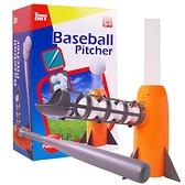 《 KIDMATE 》棒球發球機(含球) / JOYBUS玩具百貨