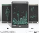 南國書香成人手寫板電子液晶繪畫板多功能書寫板磁性光能電腦手繪板畫板 創時代3c館