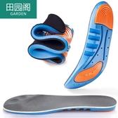 運動鞋墊男女減震透氣吸汗硅膠氣墊加厚籃球鞋跑步彈力防臭春季軟