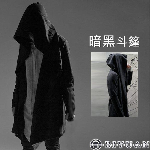 暗黑系斗篷罩衫