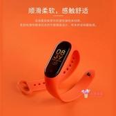 小米手環錶帶 小米手環4nfc版錶帶藕荷粉色 3代酒紅透明探索版腕帶個性潮替換帶 多色