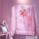 網紅粉紅豹夏被可水洗學生空調被夏季涼被單雙人床薄被芝麻街夏被 遇見生活