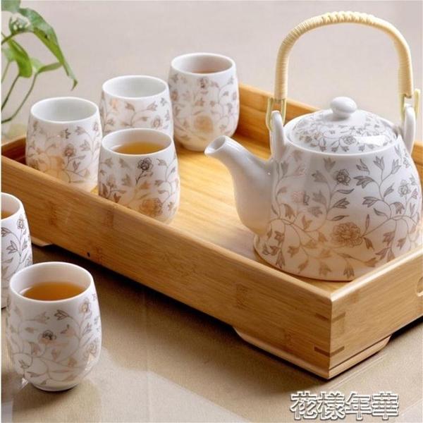 陶瓷茶具套裝家用整套功夫現代簡約茶壺茶杯子6只裝花樣年華