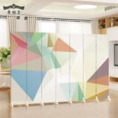 北歐屏風隔斷墻客廳臥室現代簡約時尚活動移動折疊雙面簡易小戶型【交換禮物】