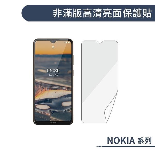 一般亮面 保護貼 NOKIA 6 2018 5.5吋 軟膜 螢幕貼 手機 保貼 螢幕保護貼 貼膜 保護膜 軟貼