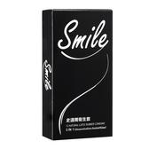 SMILE史邁爾衛生套保險套–三合一特別款(12入)