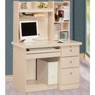書桌 電腦桌 AT-233-3 白橡3.5尺電腦桌 (不含其它產品)  【大眾家居舘】