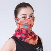 2條裝 圍脖女薄款防曬面紗掛耳小絲巾護頸脖子圍巾脖套口罩遮臉面罩 黛尼時尚精品