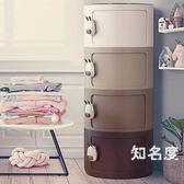 收納櫃 寶寶玩具櫃子樹脂收納櫃兒童衣櫃多層自由組合整理箱儲物櫃T 3色