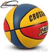 斯威5號籃球593青少年小學生訓練比賽幼兒園兒童用球寶寶    俏女孩