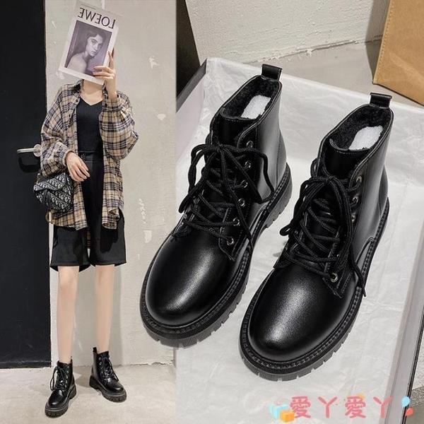 馬丁靴 馬丁靴女潮2021年新款網紅百搭冬季厚底英倫風短靴瘦瘦靴 愛丫愛丫