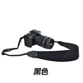 相機肩帶  單反背帶 佳能尼康索尼富士奧林巴斯松下賓得寬減壓掛脖 掛繩 數碼微單相機帶子