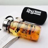 大容量玻璃杯1000ml便攜過濾泡茶水杯子耐熱戶外運動水瓶帶蓋   mandyc衣間