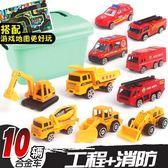 兒童玩具車模型合金小汽車兒童