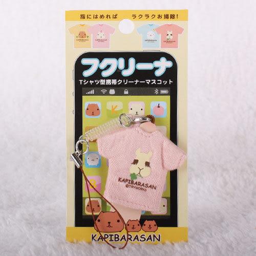 Kapibarasan 水豚君系列衣服吊飾螢幕擦(羊駝君)