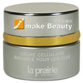 la prairie 極緻亮顏眼霜(15ml)《jmake Beauty 就愛水》