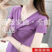 短袖針織上衣 短袖t恤女打底衫夏季2021年新款女士冰絲針織衫女紫色上衣女ins潮 薇薇