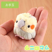 Hamee 日本 超迷你系列 療癒小動物 絨毛玩偶 掌上型娃娃 (灰奇鸚鵡) 390-899896