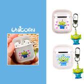 -兩款-透明三眼怪系列(附小吊飾) 蘋果AirPods專用耳機盒保護套 收納套 Unicorn手機殼