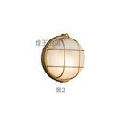 燈飾燈具【燈王的店】布拉格 造型壁燈 (可做吸頂)113-83/W1