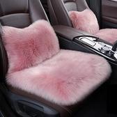 坐墊 冬季羊毛絨汽車坐墊羊毛絨腰靠女冬天長毛單片網紅倆件套座墊 享家