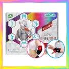 晶晏 動力式熱敷墊 (未滅菌) 護腕 護肘 電熱毯 電毯 熱敷墊 護具 【生活ODOKE】