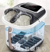 金正足浴盆泡腳桶洗腳全自動恒溫加熱電動家用按摩機高深足療神器 初語生活