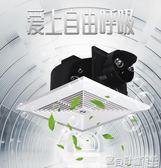 排氣扇 8寸天花管道式排氣扇 衛生間靜音排風換氣廚房石膏板吊頂吸頂 BBJH