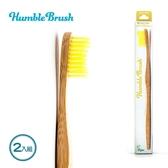 【Babytiger虎兒寶 】瑞典Humble Brush 成人牙刷超軟毛 2入組-黃色