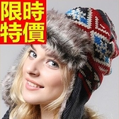毛帽-俐落風靡冬天保暖時尚花色女護耳帽64b15[巴黎精品]