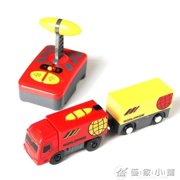 遙控電動火車頭玩具相容木質磁性百變火車木制軌道積木3歲 優家小鋪