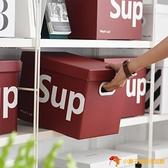 收納箱紙質收納盒后備箱儲物箱sup零食禮物箱紙盒收納盒子【小獅子】