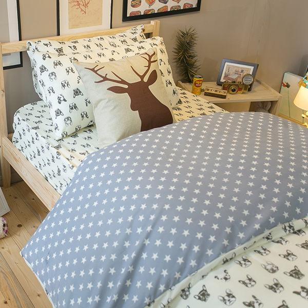 藍色星星法鬥 S3單人床包+涼被三件組 四季磨毛布 北歐風 台灣製造 棉床本舖
