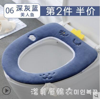 馬桶墊坐便套家用帶提手墊圈通用座便器墊網紅隔臟非防水馬桶坐墊 美眉新品