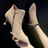 裸靴 女秋季新款馬丁靴踝靴細跟百搭網紅高跟鞋時尚瘦瘦小短靴 - 歐美韓熱銷