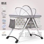 嬰兒床浩碩折疊嬰兒床便攜式新生兒寶寶多功能搖搖籃床bb0-15個月可移動