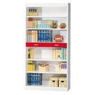 【藝匠】大學生書櫃 收納櫃 家具 組合櫃 收藏 DIY 書房 置物櫃 櫃子 小櫃子 (紅+白色)