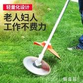 無刷鋰電動割草機多 充電式家用小型農用修除草坪開荒神器BT9354 『優童屋』